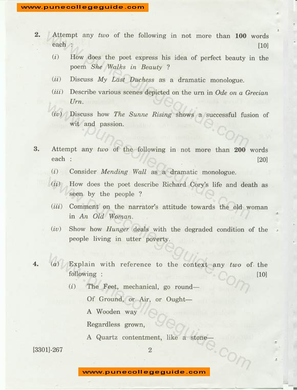 English, Special Paper II (Understanding Poetry) , question paper