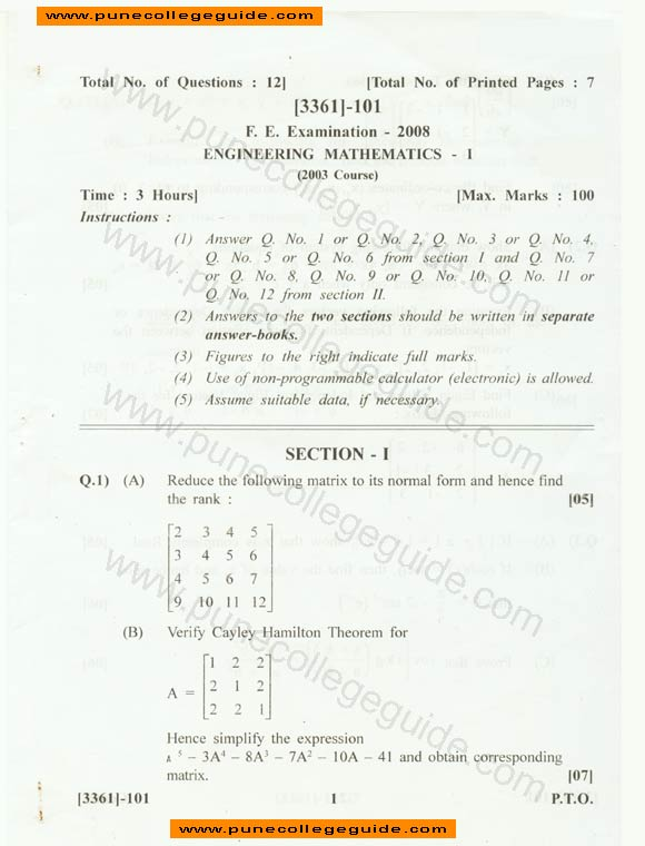 Engineering Mathematics I question paper